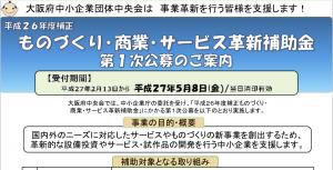 スクリーンショット 2015-03-10 11.52.28