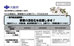 スクリーンショット 2015-04-07 16.34.42