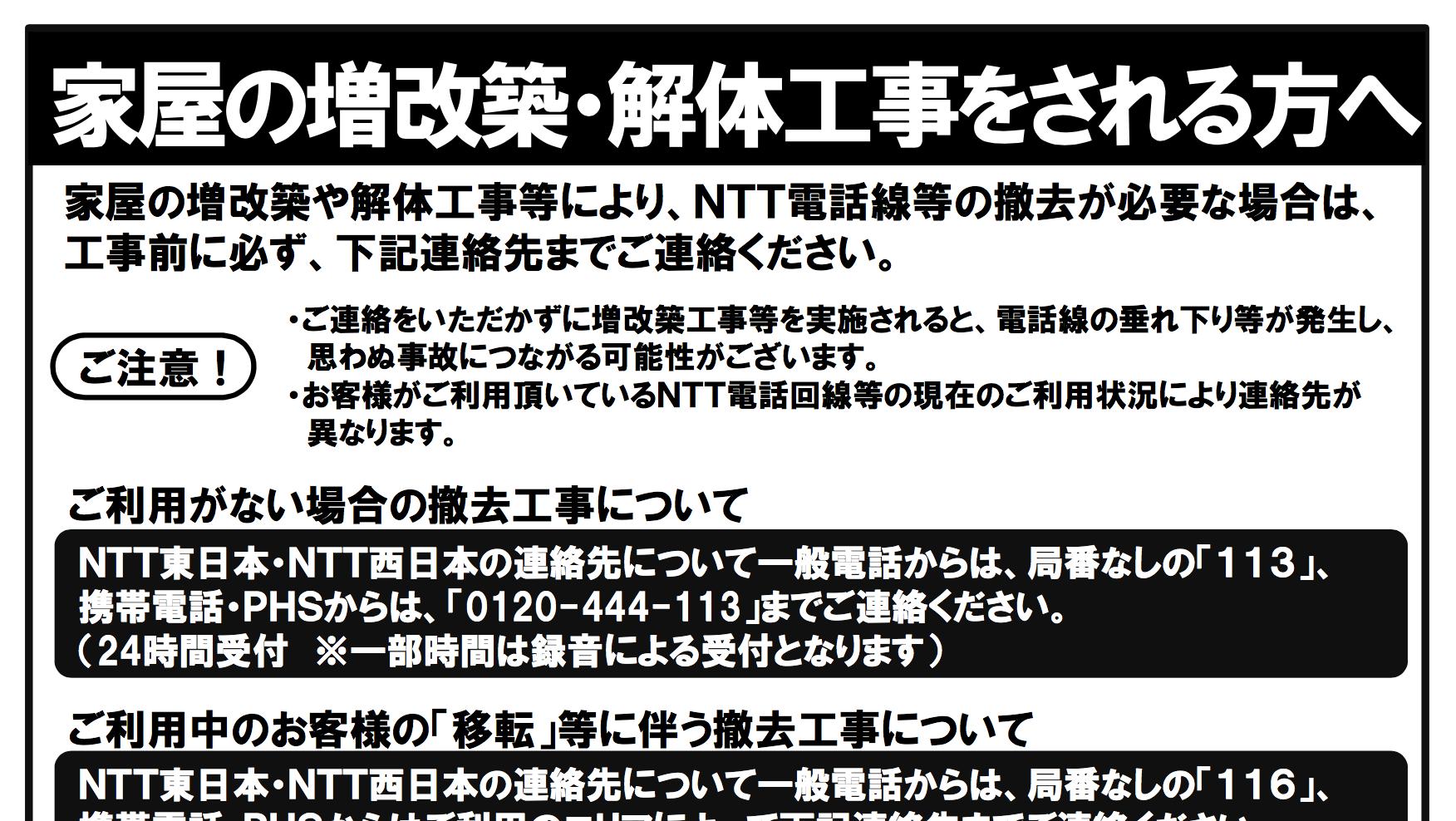 スクリーンショット 2015-06-11 16.27.13